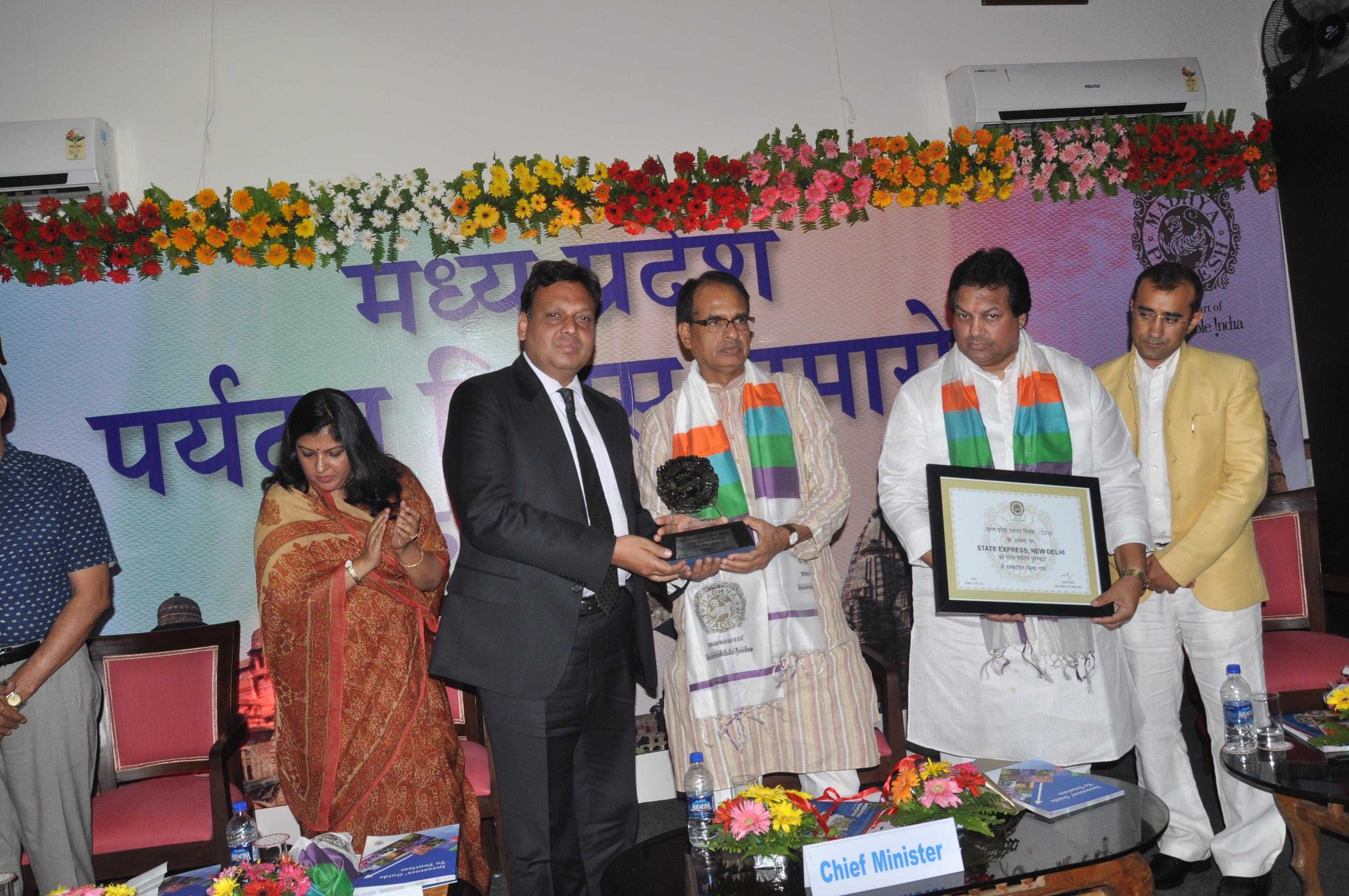 mp award